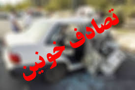 تصادف مرگبار در کاشان بین بونکر سیمان با خودرو پژو ۲ کشته و مجروح داشت