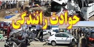 تصادف در اسدآباد بین ال ۹۰ با کشنده ماک یک كشته و ۴ مجروح داشت