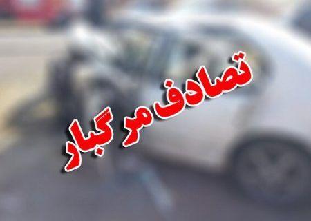 حادثه همدان-قزوین بین کامیون کشنده و مینی بوس یک کشته و ۲ مصدوم داشت