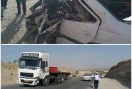تصادف مرگبار امروز ایلام منجر به فوت  راننده پژو پارس گردید