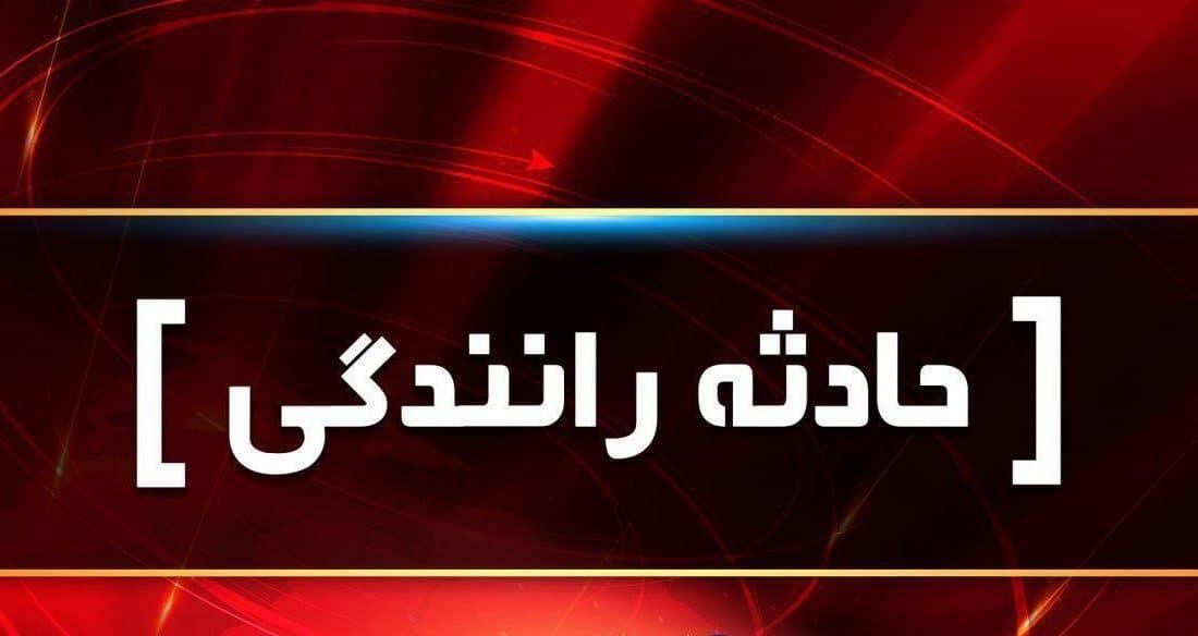 تصادف در محورهای استان مرکزی منجر به کشته شدن ۳ نفر گردید